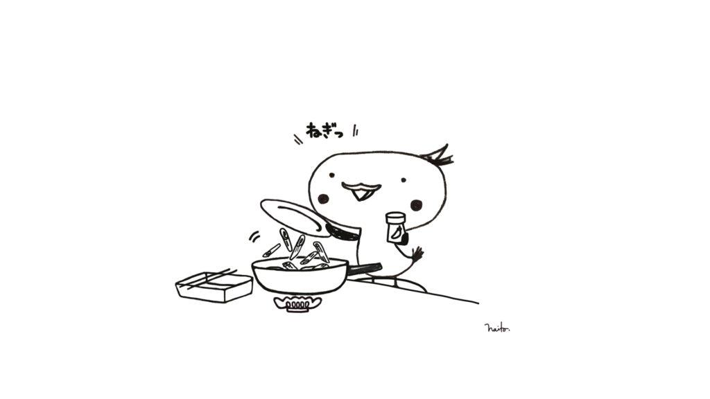 お料理まとめ
